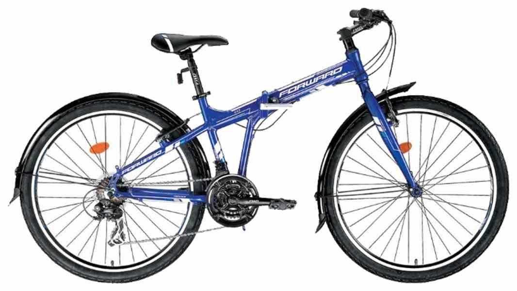 Велосипед складной алюмиевый