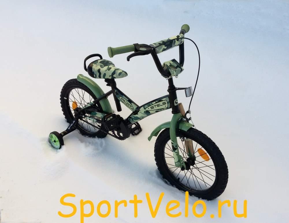 Велосипед детский Стелс 150 (2017)