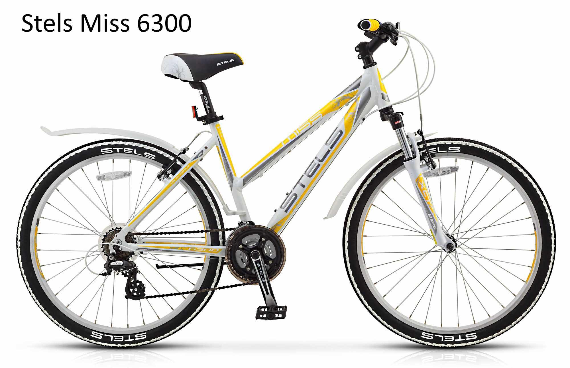 Желтый велосипед Stels Miss 6300